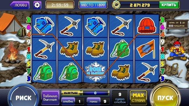 Разнообразные игровые слоты для всех в казино  Вулкан 24